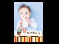 糖果小宝贝纪念册-A4杂志册(24p) 亮膜