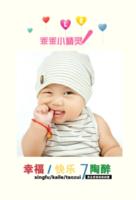 乖乖小精灵-定制lomo卡套装(25张)