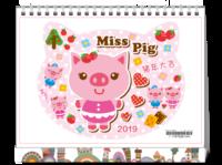 猪猪真可爱-8寸单面印刷台历