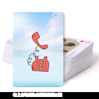 打个电话-双面定制扑克牌