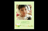 宝贝的梦幻世界(适合各年龄段 男女通用)-8x12印刷单面水晶照片书20p