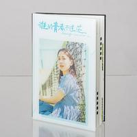 自由DIY-8x12双面水晶银盐照片书30p