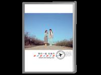 我们一起去旅行-旅游纪念册-A4骑马钉画册