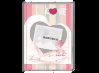 LOVE 爱的浪漫 (结婚 情侣 周年纪念珍藏礼物)-A4时尚杂志册(24p)