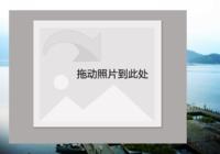台湾之旅宝岛风情旅行时光纪念-彩边拍立得横款(36张P)