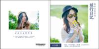 旅行日记-8x8轻装文艺照片书40p