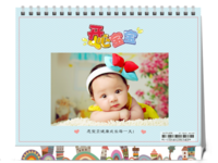 开心宝宝-8寸双面印刷台历