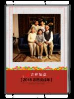 2018全家福-我爱我家-A4杂志册(32P)