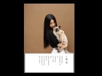 想念#-A4杂志册(24p) 亮膜