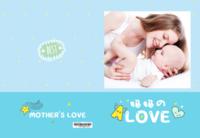 妈妈的love 爱的礼物 亲子宝贝成长纪念(大容量)13816-8x12高清绒面锁线40P