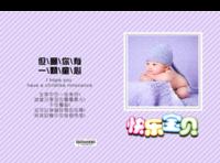 快乐宝贝-萌娃-宝贝-照片可替换-硬壳对裱照片书80p