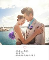 情侣 亲子 情书(张张精彩,照片文字可替)-定制照片卡