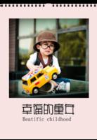 幸福的童年-A3挂历