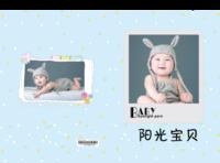 阳光宝贝(萌娃 儿童 照片可换)-硬壳对裱照片书20P