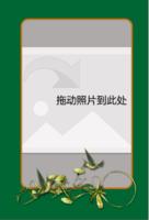 意-定制lomo卡套装(25张)