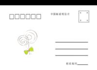 棒棒糖-全景明信片(横款)套装