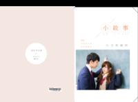 小故事六月的离别(日系小清新)-硬壳对裱照片书20P