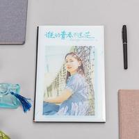自由DIY-8x12双面水晶银盐博彩娱乐网站书20p