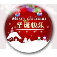 圣诞徽章-7.5个性徽章