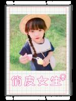 俏皮女生 萌娃  家庭  全家福  可更换照片-A4杂志册(32P)