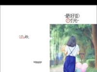 青春毕业#-硬壳精装照片书22p