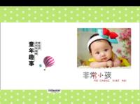 非常小孩-萌娃-宝贝-照片可替换-8x12对裱特种纸30p套装