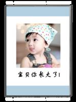 宝贝长大了-萌娃-宝贝-照片可替换-A4杂志册(40P)