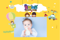 可爱台历童年宝贝-6寸横款定制相框台历