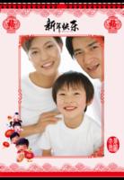 新年快乐(商务定制,全家福纪念)-A4挂历