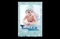漂亮宝贝纪念册-8x12印刷单面水晶照片书20p