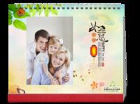 青春家庭-10寸双面印刷台历