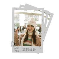 自由DIY-彩边拍立得竖款(36张P)