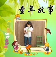 童年故事-精美高档PU照片书8x8