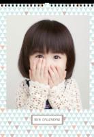 快乐宝宝-小清新插画-A3挂历