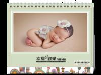 幸福欢乐同在-萌娃-亲子-照片可替换-8寸单面印刷台历