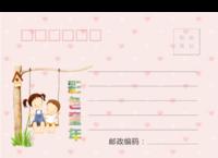 MX98卡通 可爱儿童成长 亲子宝贝纪念-全景明信片(横款)套装