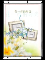 花一样的时光-小清新-结婚纪念-生活写真-A4杂志册(32P)