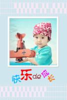 快乐成长-萌娃-宝贝-照片可替换-8x12双面水晶印刷照片书20p