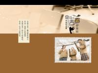 奋斗的青春最美丽 精致内页设计(毕业 聚会 友谊)-硬壳对裱照片书30p