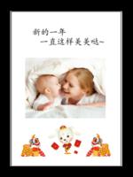 新年美美哒(卡通可爱,女孩系列)-A4杂志册(36P)