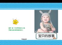 宝贝的故事-儿童-萌娃-可爱-亲子-照片可换-8x12对裱特种纸30p套装