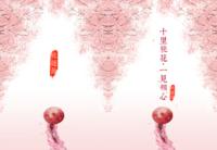 十里桃花·一见倾心-影楼-情侣-写真册-高档照片书-高档纪念册豪华版