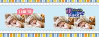 萌宝宝成长记-8x12横款杂志册26p