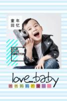 爸妈的爱(照片可换SJ)-8x12双面水晶印刷照片书20p