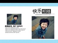 儿童 男女通用 照片可换-硬壳对裱照片书30p
