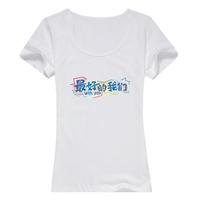 最好的我们母版-女款精梳棉圆领T恤