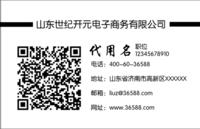 简洁高档透明名片 二维码可换