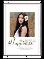 最美的时光-A4杂志册(32P)