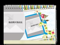 (开学礼物)七彩童年2015-6寸照片台历
