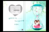 甜蜜爱人-8x12照片书
